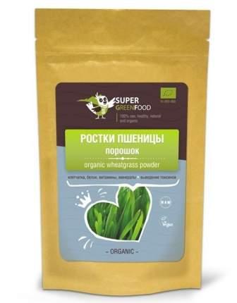 Ростки пшеницы Super Green Food порошок 150 г