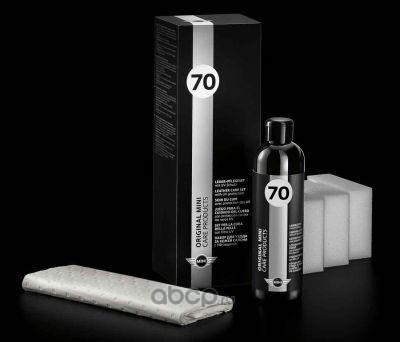 Набор средств по уходу за кожей интерьера Mini 83122298276  Set/Kit UV Protection
