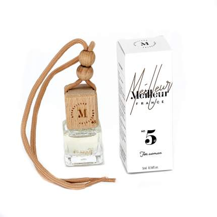 Автомобильный ароматизатор Meilleur White №5 Cristian Dior J'Adore