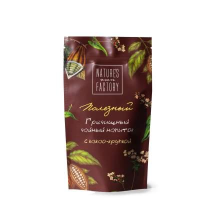 Гречишный чайный напиток с какао крупкой   100 г