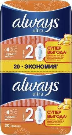 Прокладки Always Ultra Normal Duo 20 шт