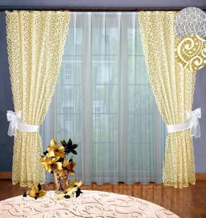 Классические шторы КаСЛ Carroll Цвет: Кремовый