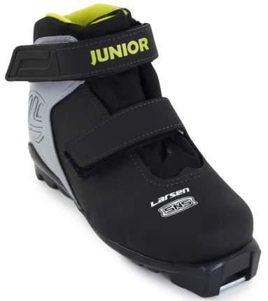 Ботинки лыжные Larsen Junior SNS(2018), размер 37