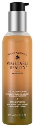 Масло для душа Vegetable beauty Сатиновое с экстрактом сицилийского апельсина 200 мл