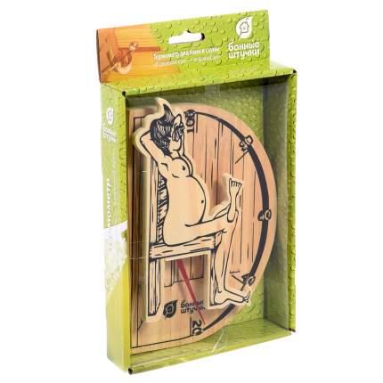 Термометр Банные штучки В здоровом теле - здоровый дух 19,8x13,4x3,3 см
