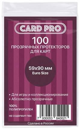 Протекторы Card-Pro Euro Size 100 Шт