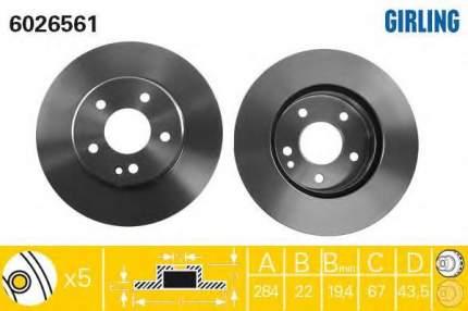 Тормозной диск GIRLING 6026561