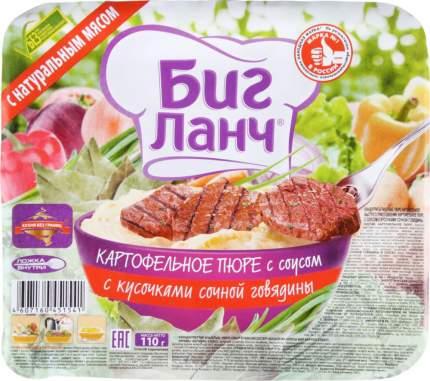Пюре картофельное быстрого приготовления Биг ланч с соусом с кусочками говядины 110 г