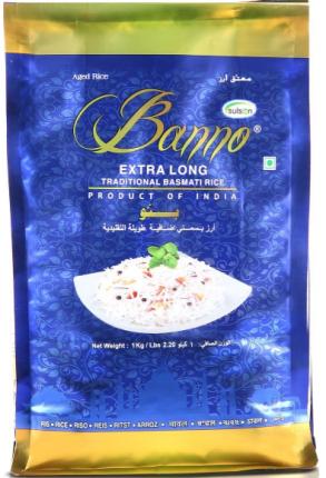 Рис басмати Banno экстра лонг длиннозернистый шлифованный 1кг