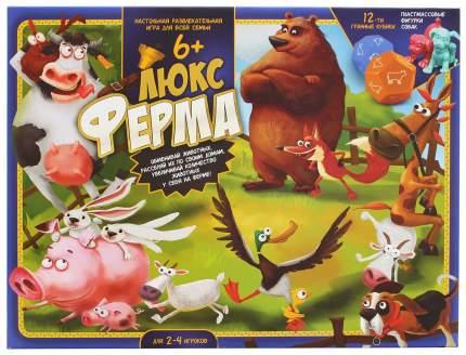 Семейная настольная игра ДанкоТойс Ферма G-FL-01-01