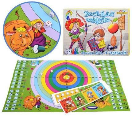 Игровой набор Игр и Ко Веселая Математика- Развив, Игра+6 Раскрасок