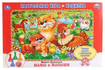 Семейная настольная игра Умка Мамы и Малыши Дружинина