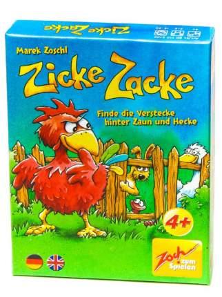 Настольная игра Zoch Цыплячьи бега прятки (Zicke Zacke) УТ000001