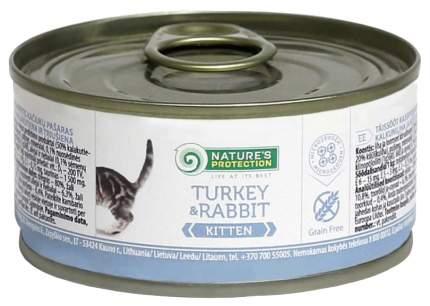 Консервы для котят Nature's Protection, индейка, кролик, кусочки, 400г