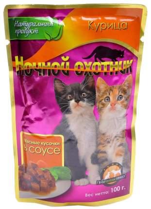 Влажный корм для котят Ночной Охотник, курица, 24шт, 100г