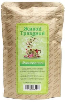 Чай Живой Травяной успокаивающий равновесие 50 г