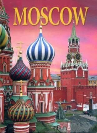 "Книга Альбом ""Москва"""