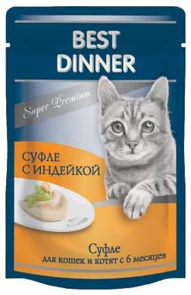 Влажный корм для котят Best Dinner Super Premium, индейка, 85г