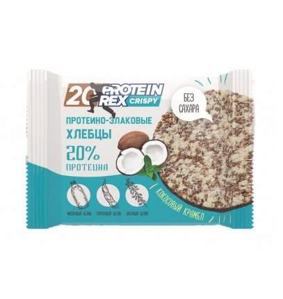 Протеиновое печенье ProteinRex Crispy Кокосовый крамбл 55 г