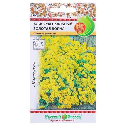 Семена Алиссум скальный Золотая волна, 0,1 г Русский огород