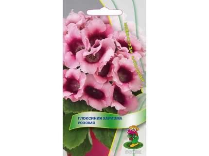 Семена Глоксиния Харизма Розовая, 5 шт, Поиск