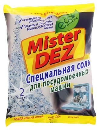 Специальная соль Mister Dez для посудомоечных машин  2 кг