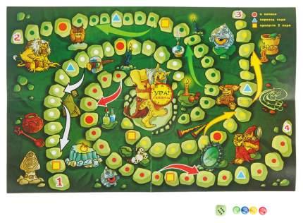 Семейная настольная игра Гелий Пещера тролля