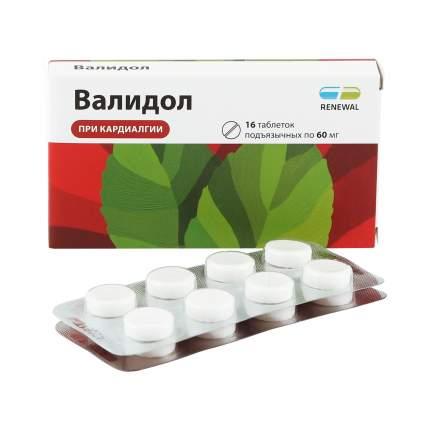 Валидол таблетки 60 мг 16 шт.