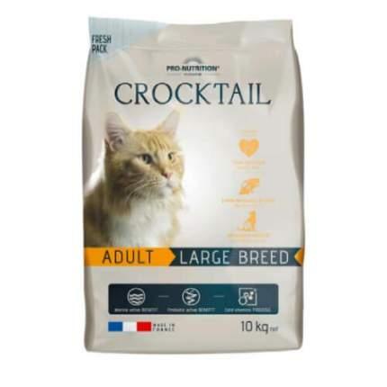 Сухой корм для кошек Flatazor Crocktail Large Breed, для крупных пород, мясо, 10кг