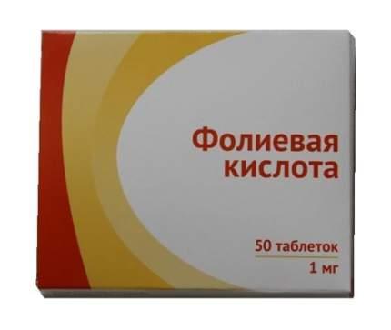 Фолиевая кислота таблетки 0,001 г 50 шт. Озон