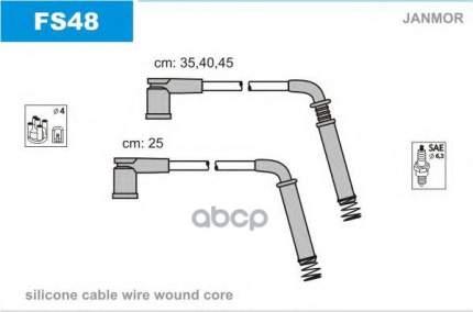 Комплект проводов зажигания JANMOR FS48
