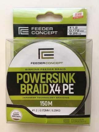 Леска плетеная Feeder Concept Powersink 0,17 мм, 150 м, 9,25 кг