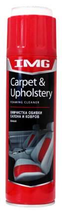 Химчистка обивки салона и ковров пенная с щеткой IMG, аэрозоль 650 мл (MG-204)