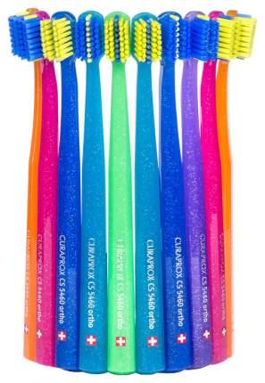 Зубная щетка Curaprox CS5460 ORTHO