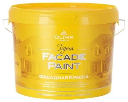 Краски для наружных работ OLIMP СИГМА акриловая фасадная 10л 9961