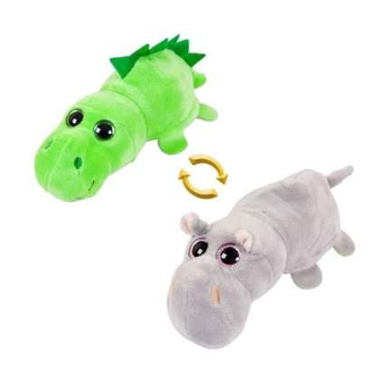 Мягкая игрушка животное Chuzhou Greenery Перевертыши M5015