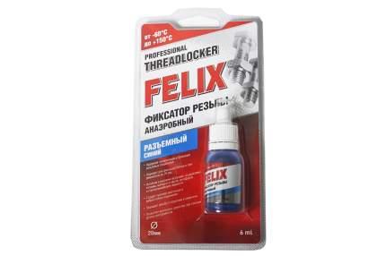 Анаэробный фиксатор резьбы FELIX, разъемный синий, 6 мл