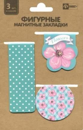 Закладки фигурные магнитные для книг НЕЖНЫЕ ЦВЕТЫ