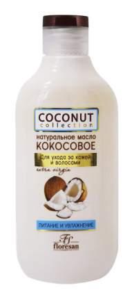 Масло для тела Floresan Кокосовое натуральное 300 мл