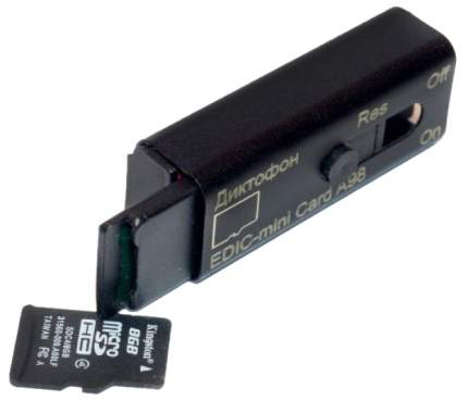 Edic-mini Tiny A98,