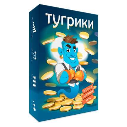Настольная игра Dojoy Тугрики