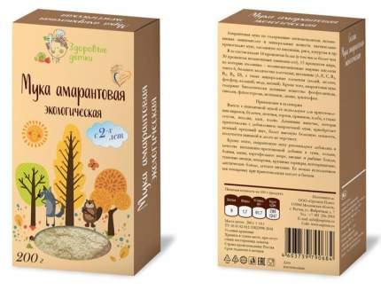 Мука Здоровые детки амарантовая 200 г