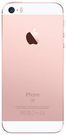 Смартфон Apple iPhone SE 16GB Rose Gold (MLXN2RU/A)