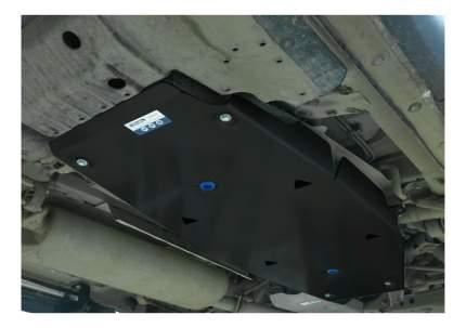 Защита бензобака АвтоБРОНЯ для Toyota; Lexus (111.05779.1)