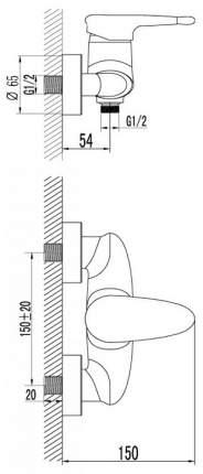 Смеситель для душа LEMARK Status LM4403C хром