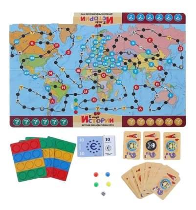 Настольная игра PlayLand В мире истории