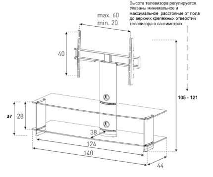 Стойка для телевизора Sonorous GLASS-METAL PL 2000 B-SLV Серебристый