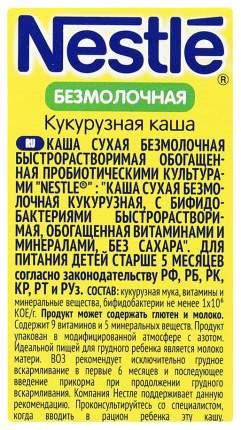 Безмолочная каша Nestle Кукурузная 1 ступень с 5 мес 200 гр