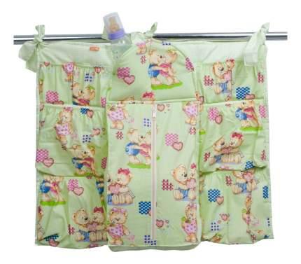 Карман в кроватку Мишутка зеленый Чудо Чадо КШК01-003