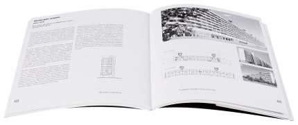 Книга Формула архитектуры, Размышления о мастерстве